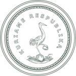 logobaltas1.jpg